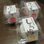 揖斐菓匠庵 みわ屋 - 料理写真: