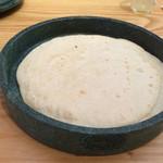 Mexican Dining AVOCADO - シーザーサラダランチについてくるトルティーヤ