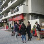 カドヤ食堂 本店 -