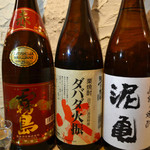 東風 - 焼酎は芋、麦、米、栗、種類は20種類あります!