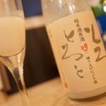 中華&日本酒バル ぼぶ - とろとろ〜