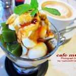cafe moni. - 季節限定メニュー 黒ごまプリンと黒蜜きなこの抹茶パフェ