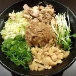 麺屋空間 - 汁なし担々麺