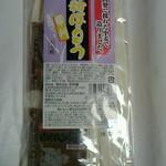 平井屋 - 料理写真:地粉ほうとう