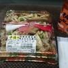 いなか寿司 - 料理写真:福知山駅にて