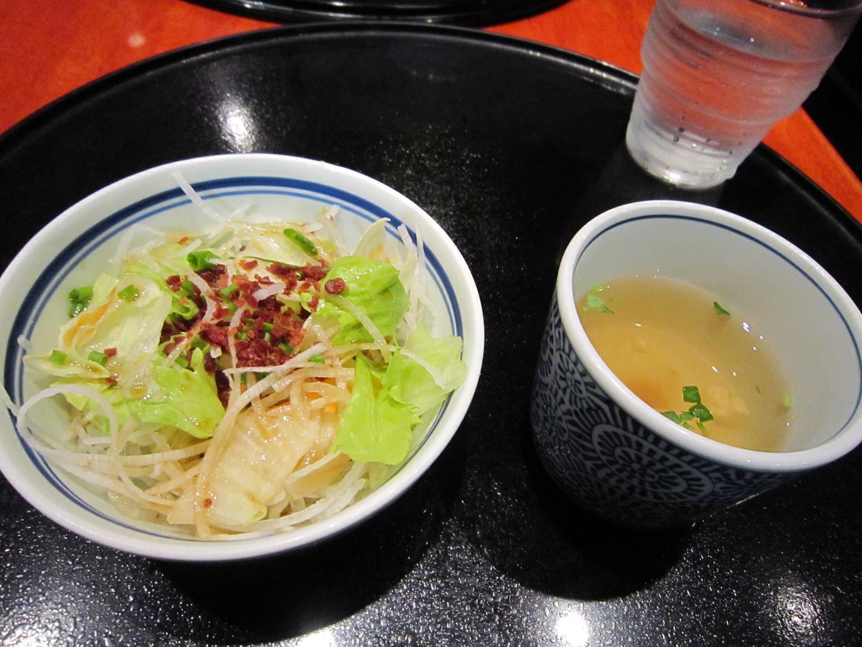 五右衛門 浜松遠鉄店 name=