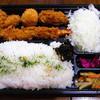 さぼてん  - 料理写真:お弁当
