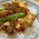 46161228 - H28.1訪問 麻婆豆腐オンザライス