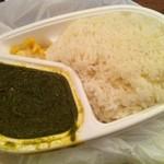 インドハラルレストランカーナカバブ - ほうれん草豆腐カレー弁当