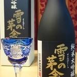 齋彌酒造店 - 雪の茅舎大吟醸 雑味のないふくよかな味わい