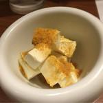 和民 - カラスミクリームチーズ