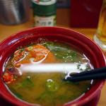 かっぱ寿司 - カニ味噌汁~☆