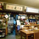 丸竹食堂 - 丸竹食堂(秋田県横手市十文字町本町)店内