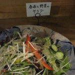 Garden Terrace - 副菜バイキングのサラダ