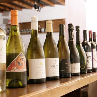 こだわりぬいた世界各国のワインが勢ぞろい。