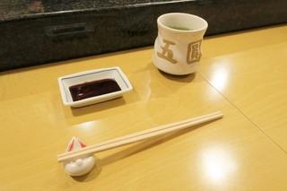 すし五圓 - 〆寿司はお茶で