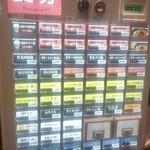46171879 - 食券制です。坦坦麺は750円~。