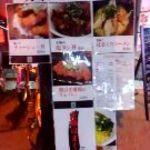 ラーメン&丼の美味い店 上海 - この看板が目印です!