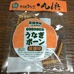 浜名湖養魚漁協直営店 - うなぎボーン醤油味 30g 200円