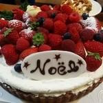 ケーキカフェ・ノエル - クリスマスケーキ