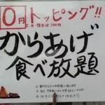 松本ゴールデンバーグ - メイン写真: