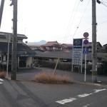 ホット・エアー・コーポレーション - 開店前の図。始まるとノボリが立ちます