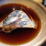 遊酒 花房 - 本日の煮魚定食(いとひきあじ)