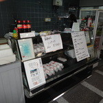 Shunyouken - 熱いのをオーダーするとすぐに食べられる蒸し立てのお持ち帰りも可能