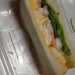 46179370 - サンドイッチ(食べかけ)