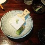 和さびや - 静岡県産本山葵