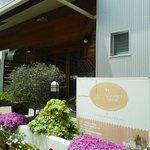 462590 - 野村「ほわいとファーム」季節の花でいっぱいです♪