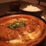 syokudo ぱくり亭 - 特製三層かつ煮御膳 1050円
