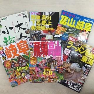 多数の雑誌にて掲載されるお店