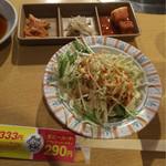 鶴橋ホルモン本舗 - サラダキムチ
