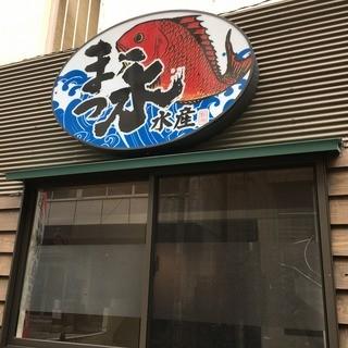 薬院駅、渡辺通駅より徒歩3分♪