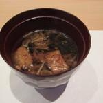 江戸前鮨 二鶴 - 【赤出汁】