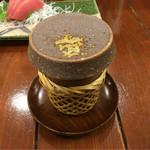 鈴徳 - ひれ酒