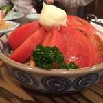 魚のうまい店 ひろちゃん - 冷やしトマト