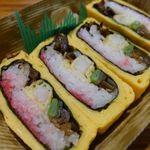 三奈木の卵 - 御多福巻き 650円