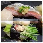 すしざんまい - ◆上:鰯(価格失念)・・生姜で頂きますが、美味しいと。 ◆下:芽ネギ(98円)・・これは可もなく不可もなく。