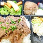 肉の匠 将泰庵 - お弁当全体