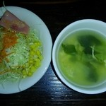茶里庵 - セットのスープとサラダ