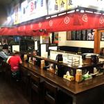三竹寿 - 店内
