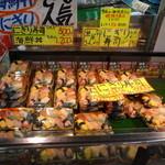 泊いゆまち - にぎり寿司