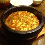 陳家私菜 赤坂一号店 湧の台所 - 頂天石焼麻婆豆腐(混ぜた後)