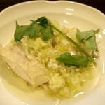 チリレンゲ - 蒸し鶏のネギ油ソース 980円