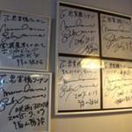 思案橋ラーメン - 思案橋ラーメン(長崎県長崎市浜町)福山雅治のサインの数々