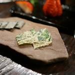 bar 松虎 - 青海苔入りの畳鰯