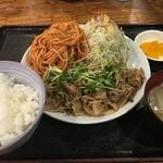 豚さん食堂 - DX甘い豚のしょうが焼き定食、ナポリタン特盛