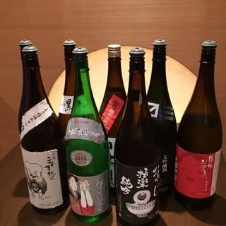 珍しい日本酒を多数揃えています